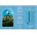 Настольный перекидной календарь (домик) на 2019 г.