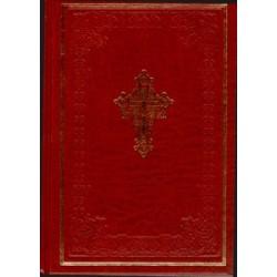 Новый Завет (малый формат)