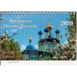 Настольный перекидной календарь (домик) на 2020 г.